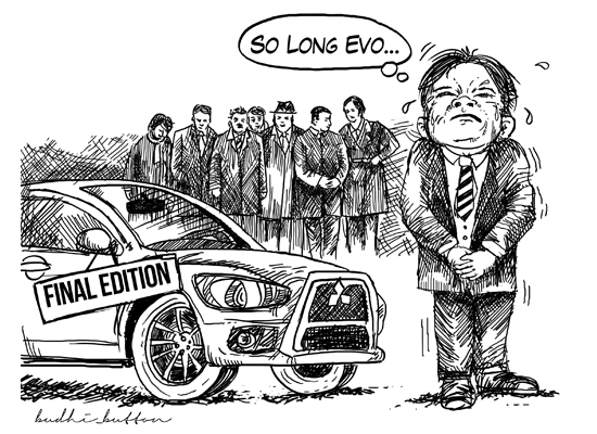 The Last Lancer Evo
